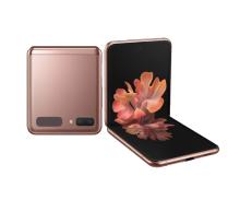 三星 Galaxy Z Flip 5G