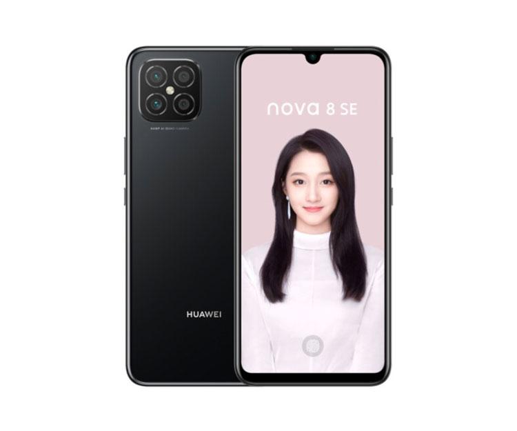 华为 Nova 8 SE 5G 标配版