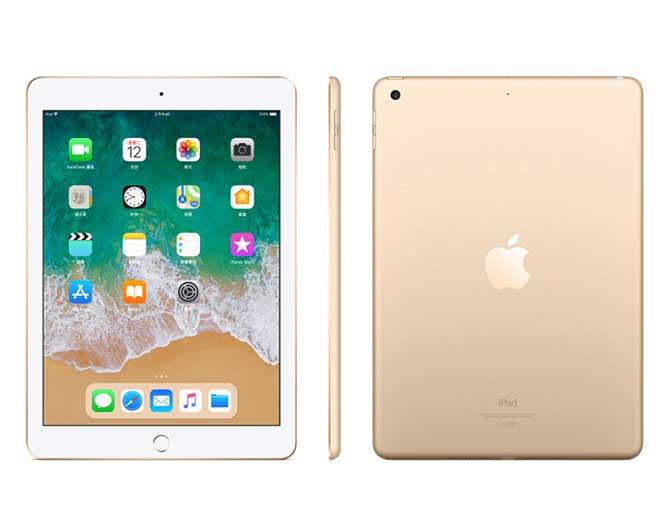 iPad Air 2017款
