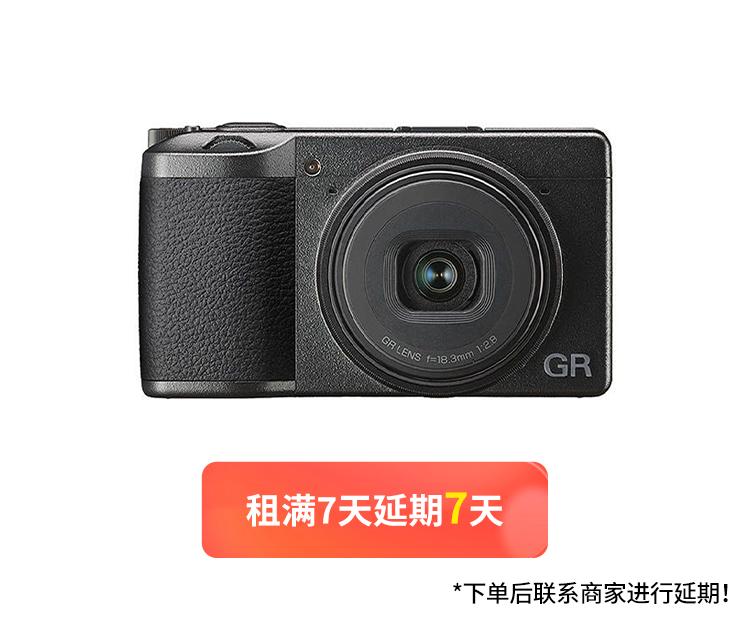 理光 GR III GR3